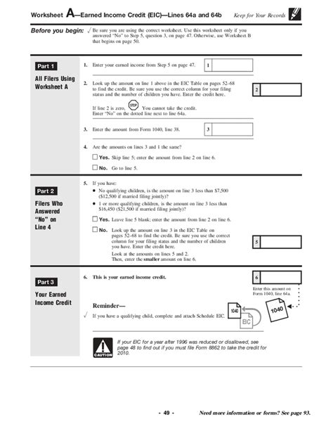 Eic Worksheet 2015 by Eic Worksheet A 2014 Free Worksheets Library