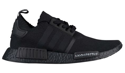adidas japan nmd adidas nmd japan pack triple white triple black sneaker