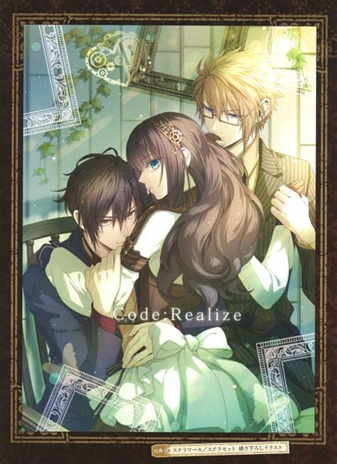 Code Realize Artbook 1 code realize sousei no himegimi code realize princess of genesis mobile wallpaper