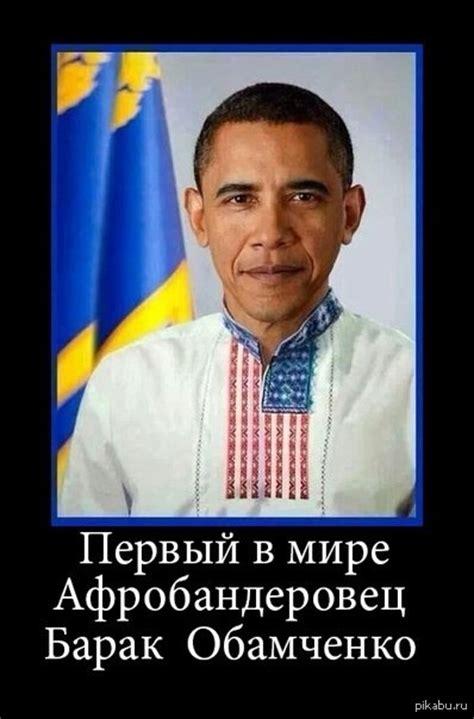 Ukraine Meme - how ukraine is like star wars and other russian memes