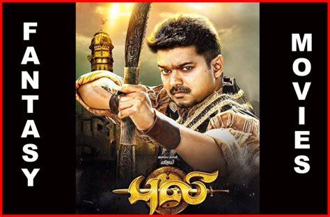 film fantasy top top 10 fantasy movies in tamil photos 771455 filmibeat