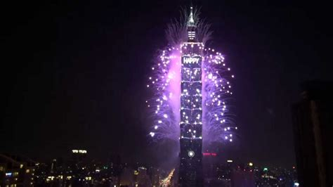taiwan new year song 2014 2014 taipei 101 new year fireworks