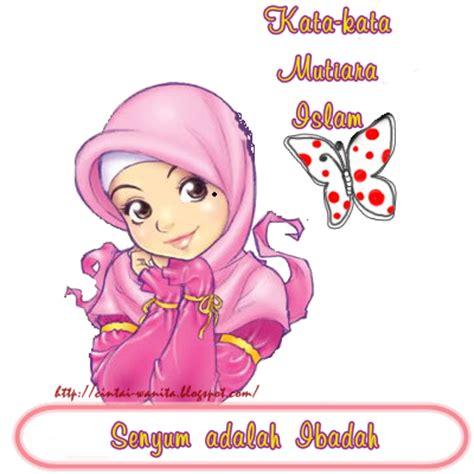 kata mutiara dalam islam yang menyentuh hati cinta dan wanita