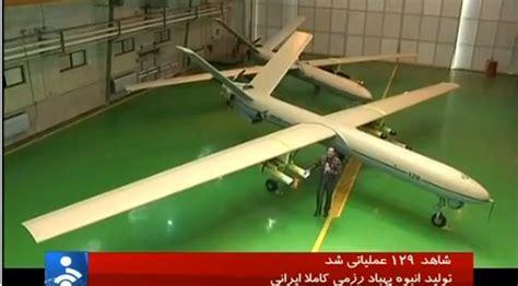 Drone Tempur drone tempur iran dikabarkan jatuh di pakistan