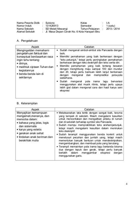 format audio beserta contoh contoh deskripsi raport sd contoh 37