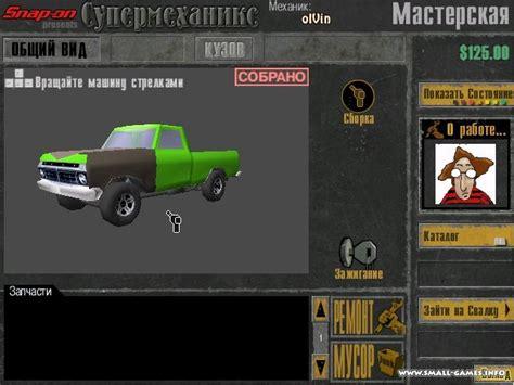 Gearhead Garage Free Version by Gearhead Garage Free Xp Free Filecloudqatar