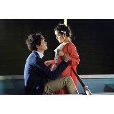 dramanice kiss me 1000 images about j drama on pinterest itazura na