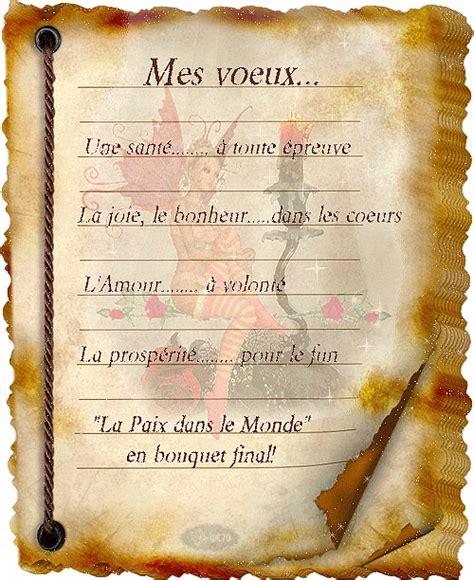 Modèle De Lettre Pour Voeux Nouvel An Message Pour Toi Papyrus