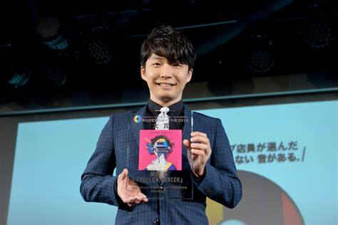 hoshino gen cd hoshino gen wins the 8th cd shop awards 2016 j pop and