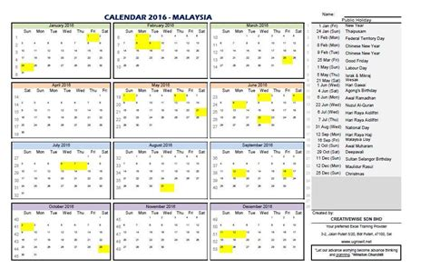 new year 2017 calendar malaysia one page wall calendar 2016 2017 f end 11 23 2016 10 15 am