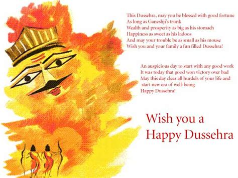 dasara festival sms wishes greetings for 2010 today24news