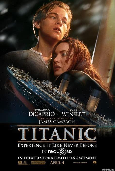 film titanic romantic titanic 3d poster celebrate valentine s day with one of