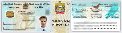 emirates id status emirates id card steps to get your emirates id simply dxb