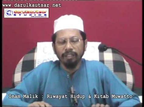 biography ustadz abdul somad sejarah imam malik doovi