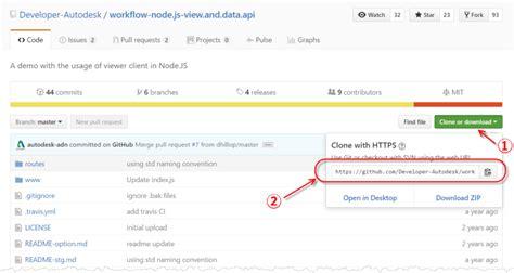 tutorial git shell forge viewer チュートリアル その1 node js サーバーの実装 technology