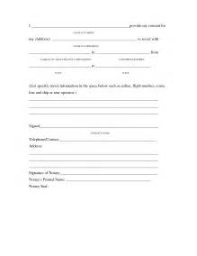 Authorization Letter For Child Travel And Medical form free medical in notarized letter template for child travel 7161