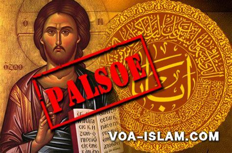 Hadis Asli Hadis Palsu penginjil menuduh nabi muhammad menyontek bibel padahal