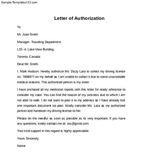 Permission Letter Reet 37 reet permission letter 2016 rajasthan board