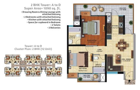city floor plan ace city floor plan 2 3 bhk flat floor plan