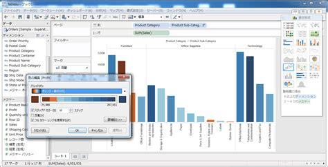 tableau tutorial class amazon redshiftとtableauによるビッグデータ分析 tableau desktopを使ってみた
