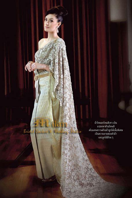 cambodian wedding on pinterest 34 pins thai wedding dress a very thai pinterest thai
