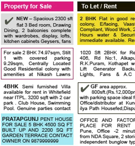 classified ads section of a newspaper design and compose your own newspaper ad with online