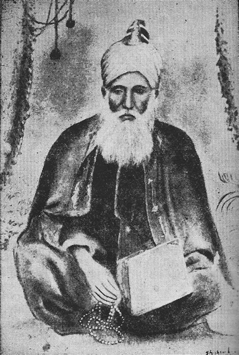 mir muhammad ali biography sahib husayni wikipedia