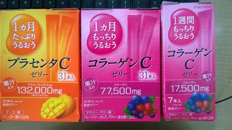 Jelly Collagen l 224 m 苟蘯ケp v盻嬖 th蘯 ch collagen jelly c