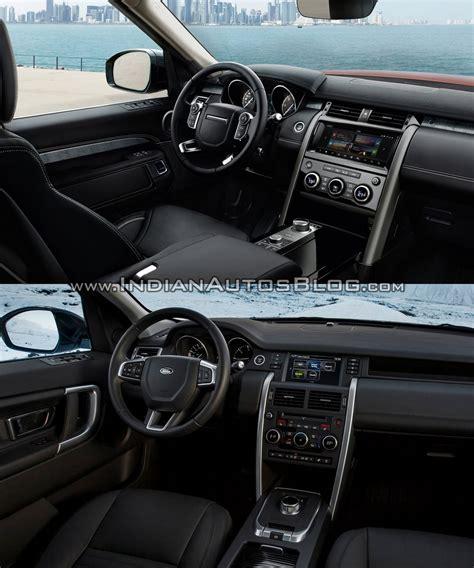 discovery land rover 2017 interior بالصور تعرف على الاختلافات بين لاند روفر ديسكفري 2017