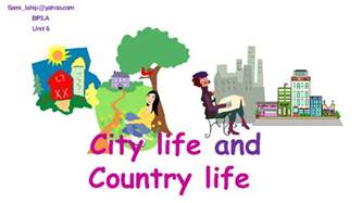 Country Vs City Essay by City Vs Country