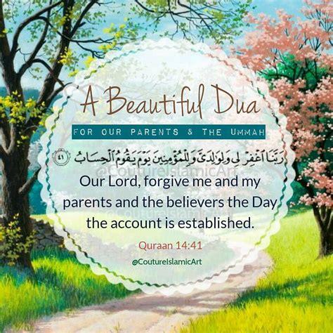 beautiful islamic dua coutureislamicart a beautiful dua for our parents and