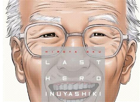 last hero inuyashiki 08 last hero inuyashiki season 1 episodes list next episode