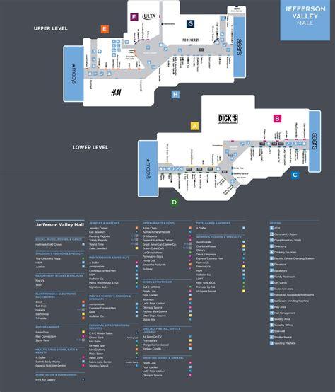 layout of yorktown mall jv mall jewelry style guru fashion glitz glamour