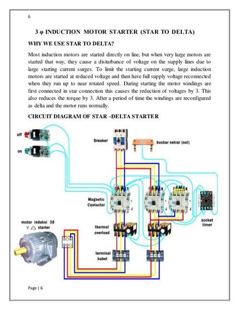 westinghouse 3 4 hp ac motor wiring diagram free