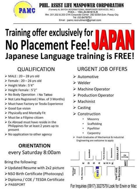 in japan no placement fee 2018