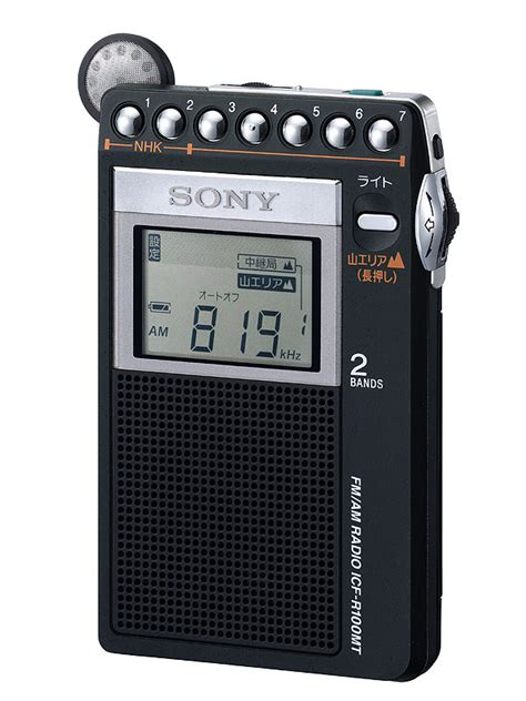 Sony Radio sony japan presents a new mini radio for mountain climbers