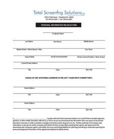 personal information release form template personal information release form sle general release