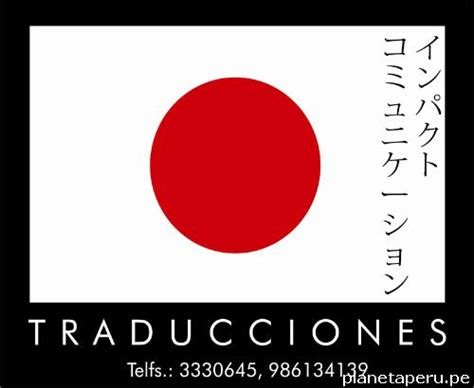 traductor imagenes japones español fotos de traductor japon 233 s espa 241 ol espa 241 ol japon 233 s en