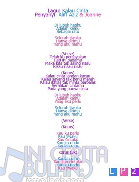 free download mp3 doel sumbang cinta itu anugrah jolie blogs lirik lagu kalau cinta