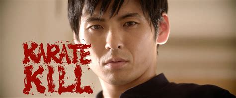 Karate Kill 2016 Film Karate Kill Teaser Trailer Youtube