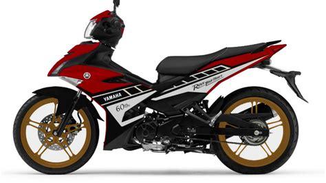 Modif Yamaha Mx King by Modif Striping Yamaha Mx King Part 4 By Anwar Design 24