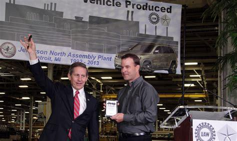 Chrysler Jefferson Assembly Plant by η Jeep κατασκεύασε 5 εκατ αυτοκίνητα στο Jefferson