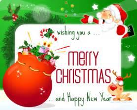 Free christmas card printable best gift ideas blog