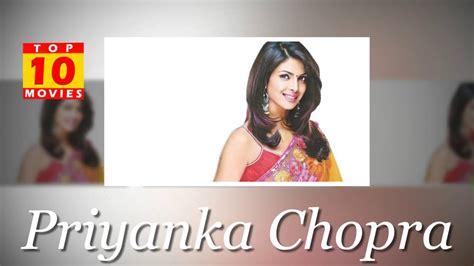 priyanka chopra all hindi movie list priyanka chopra best movies top 10 movies list youtube