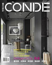 commercial interior design magazine top 100 interior design magazines to start collecting