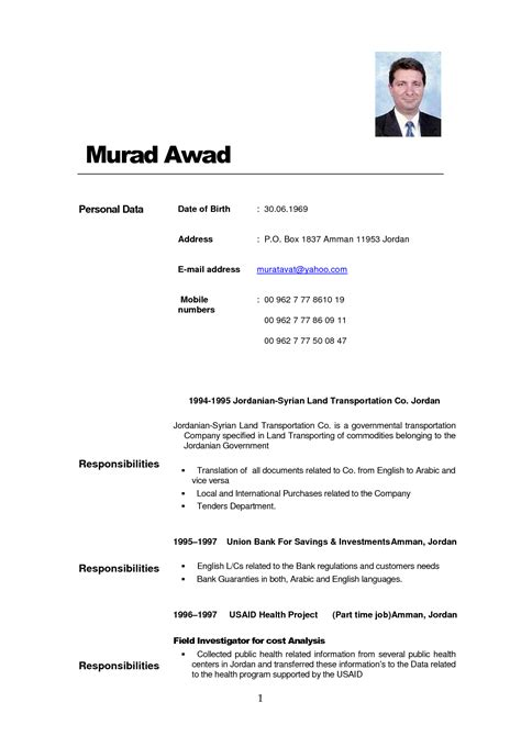 company overview template doc 12811656 company profile template doc 3 company