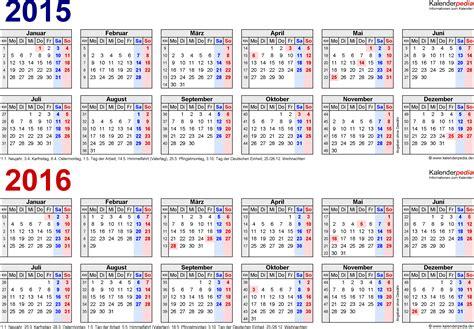Word Vorlage Jahreskalender 2015 zweijahreskalender 2015 2016 als word vorlagen zum