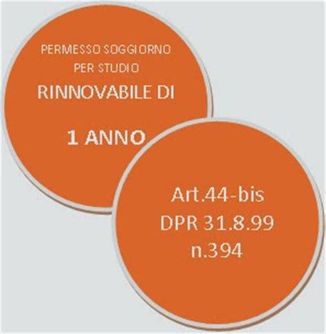permesso di soggiorno per gravidanza guida per il permesso soggiorno dicembre 2013