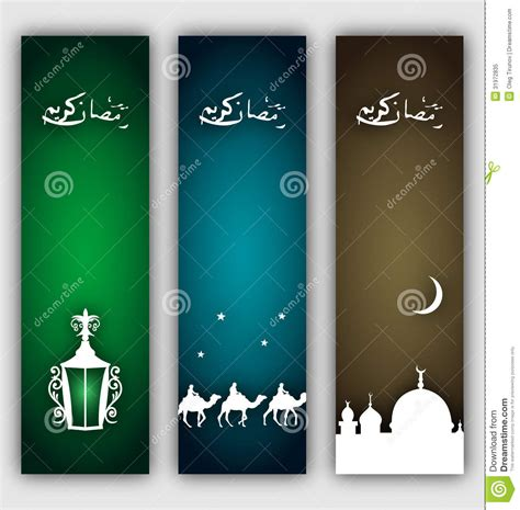 set islamic banners  symbols  ramadan holid stock