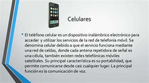 que es layout celular tecnologia celular